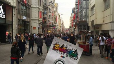 Photo of 'BeyoğluFest' Başlıyor!